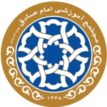 emam-sadegh-logo