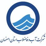 آموزش آنلاین آب و فاضلاب استان اصفهان